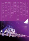 乃木坂46 1ST YEAR BIRTHDAY LIVE 2013.2.22 MAKUHARI MESSE 【BD豪華BOX盤】