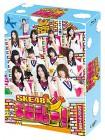 SKE48 エビショー! DVD-BOX