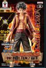ワンピース DXフィギュア THE GRANDLINE MEN vol.1 ルフィ