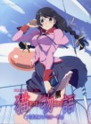 猫物語(黒) 1巻 つばさファミリー(上) 限定版 Blu-ray
