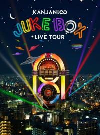 KANJANI∞ LIVE TOUR JUKE BOX 初回限定盤