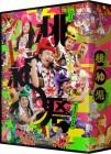 ももクロ夏のバカ騒ぎ2014 日産スタジアム大会~桃神祭~Day1/Day2 DVD-BOX(初回限定版)