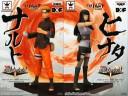 全2種セット 「NARUTO-ナルト-疾風伝」 DXFフィギュア~Shinobi Relations~SP