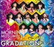 モーニング娘。'15 コンサートツアー春 ~GRADATION~