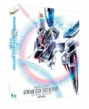 G-SELECTION 機動戦士ガンダムSEED/SEED DESTINY スペシャルエディション DVD-BOX初回限定生産