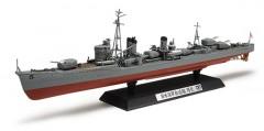 1/350 艦船シリーズ No.32  日本海軍駆逐艦 陽炎