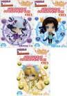 ぷぎゅコレフィギュア Vol.1 全3種セット