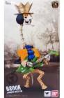 フィギュアーツZERO Artist Special ブルック as キリンの骨