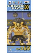 ロブ・ルッチ ワールドコレクタブルフィギュア vol.30