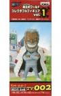 モンキー・D・ガープ ワールドコレクタブルフィギュア vol.1