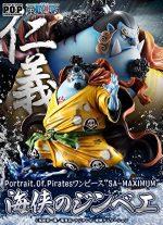 Portrait.Of.Pirates P.O.P POP ONE PIECE ワンピース フィギュア SA-MAXIMUM 海侠のジンベエ