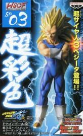 ベジータ(スーパーサイヤ人3) ハイスペックカラーリングフィギュア SP03