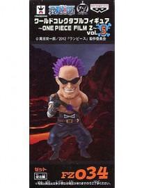 ゼット ワールドコレクタブルフィギュア ONE PIECE FILM Z vol.5