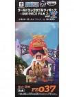 ゼット ワールドコレクタブルフィギュア-ONE PIECE FILM Z-vol.5