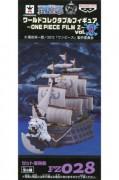 ゼット海賊船 ワールドコレクタブルフィギュア ONE PIECE FILM Z  vol.4