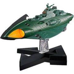 超合金 GX-89ガミラス航宙装甲艦